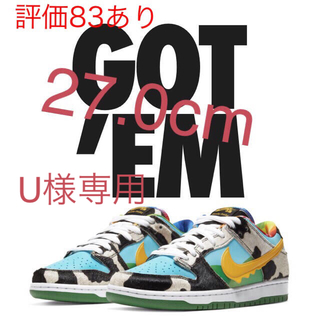 NIKE - U様専用 BEN & JERRY'S × NIKE SB DUNK LOW
