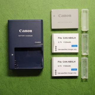 キヤノン(Canon)の【デジカメ充電器】キャノン充電器CB-2LXとキャノンバッテリーパックNB-5L(その他)