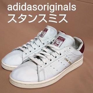 adidas - adidasoriginals  アディダス  スタンスミス