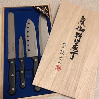 新品 包丁セット 陳健一 四川料理包丁セット(調理道具/製菓道具)