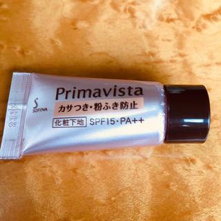 Primavista - プリマヴィスタ 下地 ソフィーナミニ カサつき 粉ふき