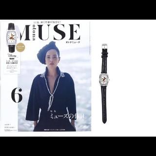 ディズニー(Disney)のMUSE6月号付録 ミッキー腕時計(腕時計)