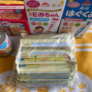メイジ(明治)のミルクセット ★ゆきぷぅさま専用です★(哺乳ビン)
