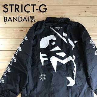 BANDAI - 【新品タグ付き】ガンダム コーチジャケット ストリクトジー バンダイ