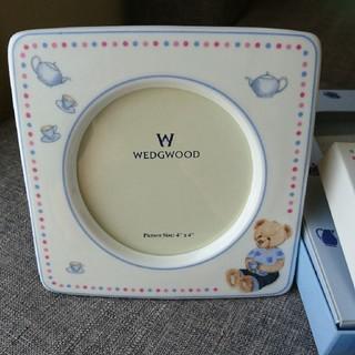 ウェッジウッド(WEDGWOOD)のお値引きしました☆美品☆ウェッジウッド フォトフレーム(フォトフレーム)