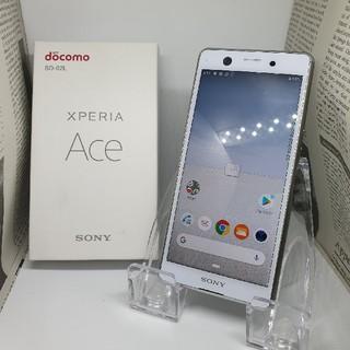 エクスペリア(Xperia)のXperia Ace SO-02L White 都内発送 24時間以内発送(スマートフォン本体)