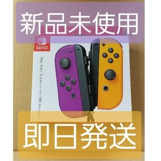 ニンテンドースイッチ(Nintendo Switch)の【即日発送】 任天堂スイッチ Nintendo switch ジョイコン(その他)