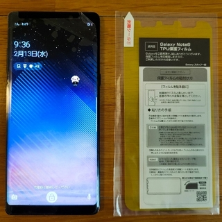 ギャラクシー(Galaxy)の【美品】docomo Galaxy Note8 Black SC-01Kブラック(スマートフォン本体)