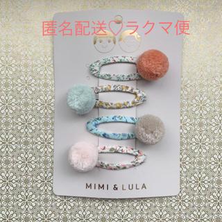 ボンポワン(Bonpoint)のMIMI&LULA ♡ ヘアアクセサリー ヘアピン 新作 ポンポン フラワー(その他)