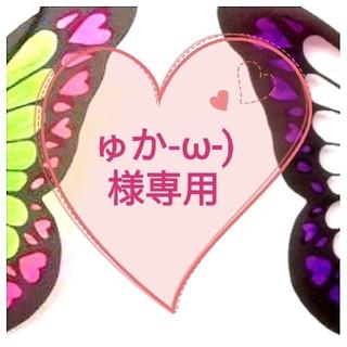 4蝶 キメツノヤイバ 鬼滅の刃 鬼滅 しのぶ かなを カナヲ カナエ(アクセサリー)