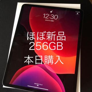 Apple - iPad pro 12.9 256gb
