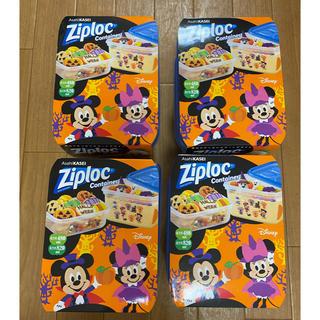 ディズニー(Disney)のジップロック コンテナ🥬2個入り×4個セット(容器)
