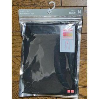 ユニクロ(UNIQLO)のユニクロ メンズ タイツ ヒートテック 黒 ブラック Mサイズ 未開封 新品(レギンス/スパッツ)