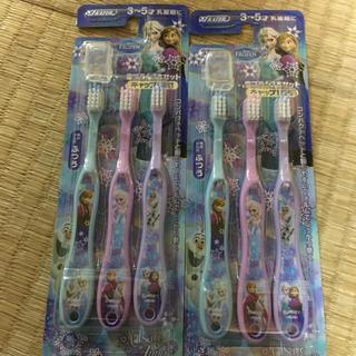 歯ブラシ  三本組×2セット  園児用  3歳から5歳  アナと雪の女王3️⃣