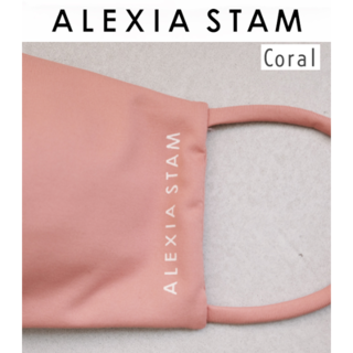 ALEXIA STAM - ALEXIA STAM アリシアスタン Coral