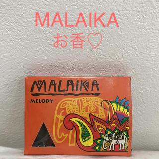 新品 未使用 MALAIKA マライカ お香 線香 香水 インド 海外