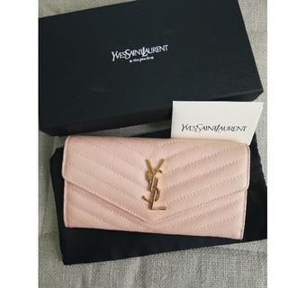Yves Saint Laurent Beaute -  お勧め✩Saint Laurentサンローラン 折り財布 カードケース