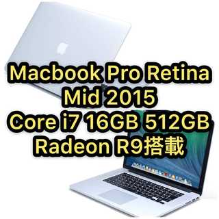 Apple - 【中古良品】MacBook Pro Retina Mid 2015 15インチ