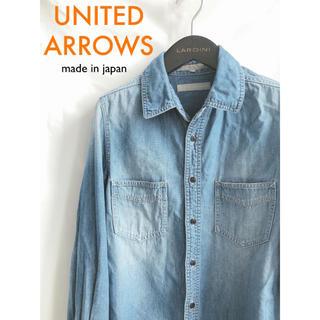UNITED ARROWS - 【極美品】UNITED ARROWS 日本製 デニムシャツ 7部袖 38