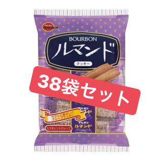ブルボン(ブルボン)のブルボン ルマンド 38袋セット(菓子/デザート)