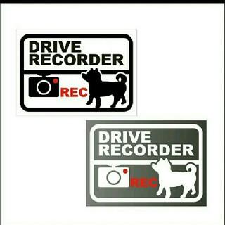 ドライブレコーダーステッカー(セキュリティ)