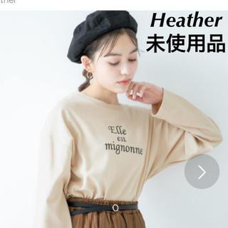heather - Heather ロゴTシャツ