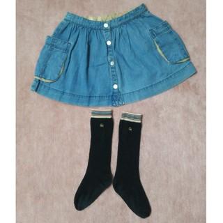 BURBERRY - BURBERRY スカート 110cm & 靴下 2点セット