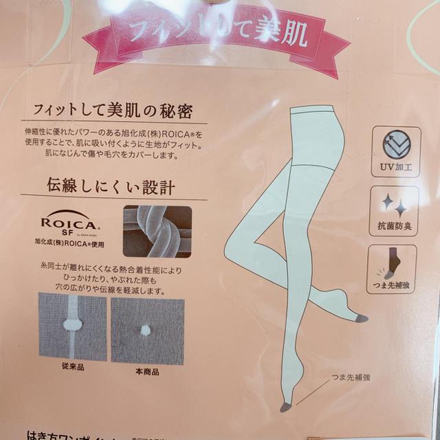 tutuanna(チュチュアンナ)の【新品】tutuannaストッキング レディースのレッグウェア(タイツ/ストッキング)の商品写真