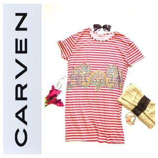カルヴェン(CARVEN)のCARVEN ボーダー ペイズリー カットソー ワンピース M 半袖 赤 ミニ(ひざ丈ワンピース)