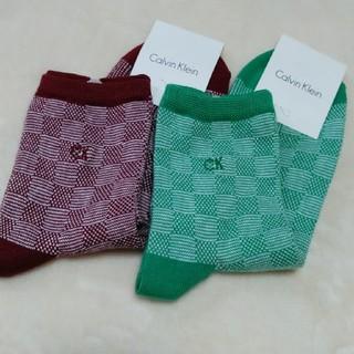 カルバンクライン(Calvin Klein)のひきひき様 専用  カルバン・クライン新品靴下2足セット(ソックス)