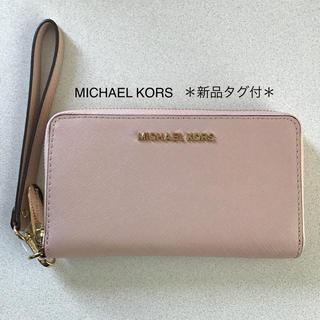 Michael Kors - マイケルコース 長財布 リスレット付