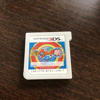ニンテンドー3DS(ニンテンドー3DS)の3ds 妖怪ウォッチ真打(携帯用ゲームソフト)