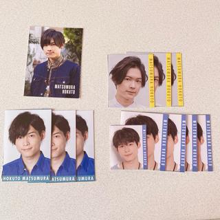 Johnny's - 松村北斗 データカード 12枚
