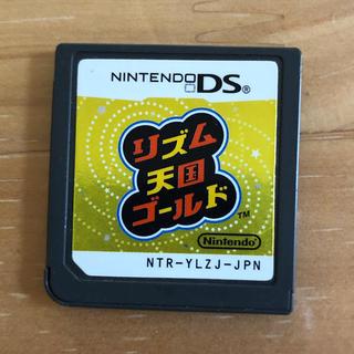 ニンテンドーDS(ニンテンドーDS)のリズム天国ゴールド DS ソフトのみ(携帯用ゲームソフト)