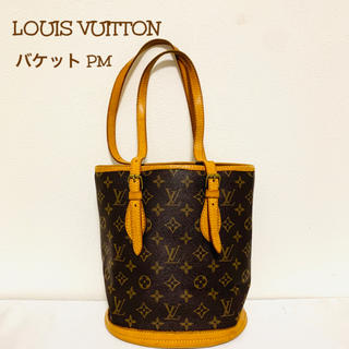 LOUIS VUITTON - ルイヴィトン☆バケットPM☆モノグラム