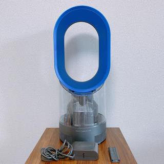 ダイソン(Dyson)のDyson Hygienic Mist MF01 IB(加湿器/除湿機)