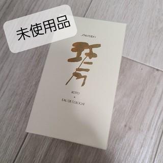 シセイドウ(SHISEIDO (資生堂))の【未使用品!】資生堂 琴 オーデコロン(香水(女性用))