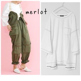 merlot - 〈新品〉merlot ステッチ ワイドカットソー