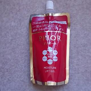 プリオール(PRIOR)のプリオール。濃密潤い美リフトゲル。(オールインワン化粧品)