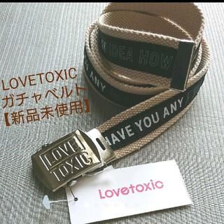 ラブトキシック(lovetoxic)のLOVETOXIC ロゴテープ配色ガチャベルト(ベルト)