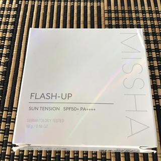 ミシャ(MISSHA)のミシャ フラッシュアップサンテンション(日焼け止め/サンオイル)