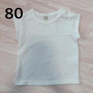 ナルミヤ インターナショナル(NARUMIYA INTERNATIONAL)のTシャツ シンプル ホワイト 80(Tシャツ)