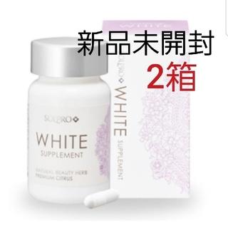 ソルプロプリュスホワイト 2箱(日焼け止め/サンオイル)