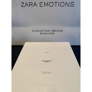 Jo Malone - ZARA EMOTIONS ディスカバリー セット 4ml×8本