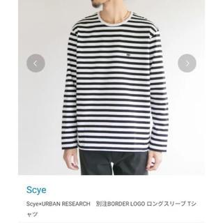 scye×アーバンリサーチ 別注Tシャツ ボーダー ロングTシャツ