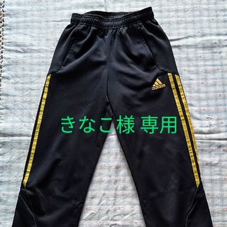 adidas - アディダス ジャージ下