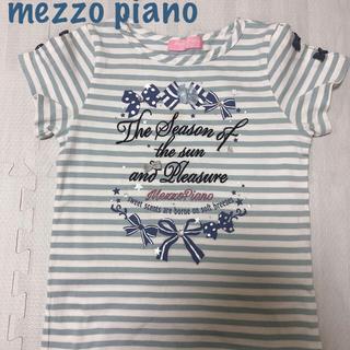 mezzo piano - mezzo piano Tシャツ 140