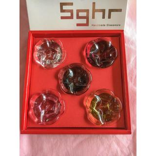 スガハラ(Sghr)のスガハラ 箸置き5個セット⭐︎箱ナシ(カトラリー/箸)
