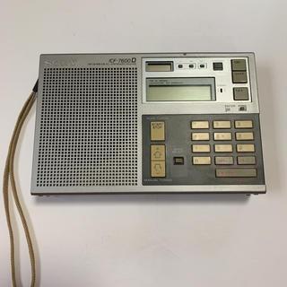 ソニー(SONY)のSONY ICF-7600D ☆送料無料(ラジオ)