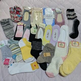 チュチュアンナ(tutuanna)の靴下色々セット   全て未使用品(ソックス)